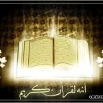 Hadis-Hadis Tentang Kelebihan Al-Quran