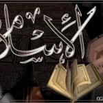 Ciri-Ciri Penghayatan Islam Dalam Perjuangan Islam