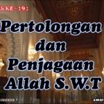 Hadis 19 : Pertolongan dan Penjagaan Allah S.W.T