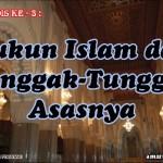 Hadis 3 : Rukun Islam dan Tunggak – Tunggak Asasnya