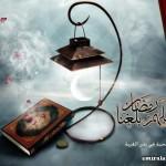 Fadhilat- Fadhilat Ramadhan