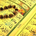 Fadhillat Surah Yasin