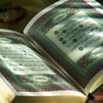 Rahsia Surah Al-Kautsar