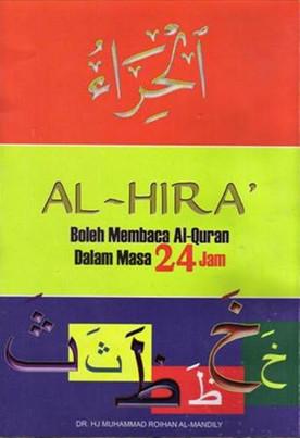 Kaedah belajar mengaji Al-Hira