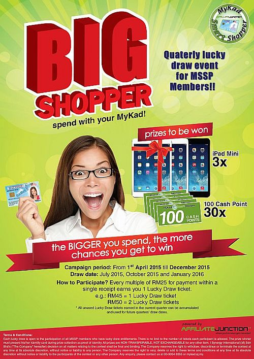 Download Mykad Smart Shopper