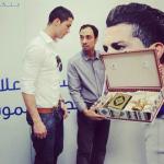 Cristiano Ronaldo dapat hadiah Al-Quran