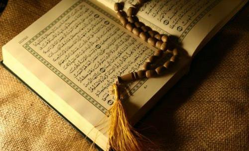 Qori dari Abdul Azeez al-Ahmad
