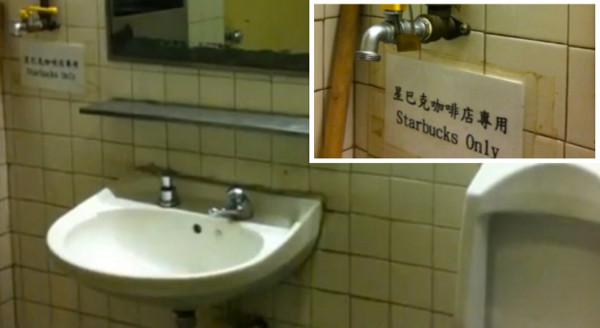 Starbucks guna air tandas untuk buat kopi