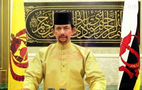Sultan Brunei