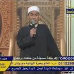 Pelajar Malaysia di Tv Mesir