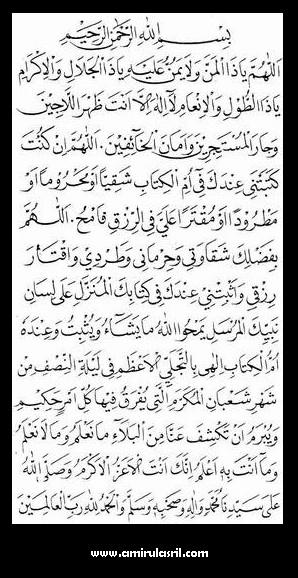 Amalan Malam nisfu Sya'ban