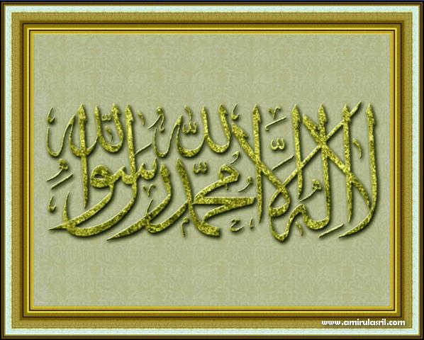 konsep shahadah