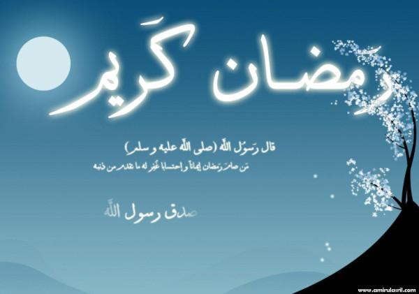 fadhilat2 ramadhan