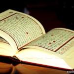 Petua Untuk Mudah Menghafal Al-Quran