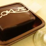 Kebaikan Coklat