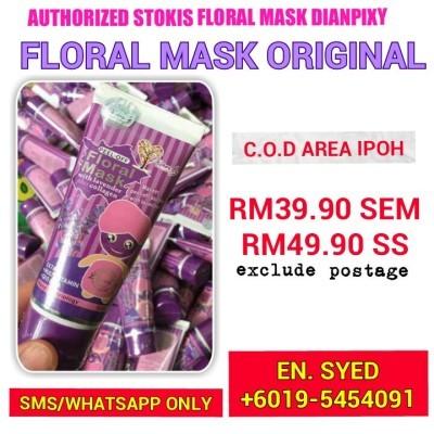 Flora Mask