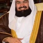 Abdurrahman As-Sudais(عبد الرحمن السديس)