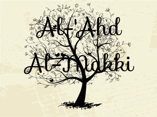 Al-'Ahd Al-Makki