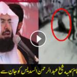 Imam Syeikh Sudais Hampir Dibunuh Oleh Orang Syiah Laknatullah