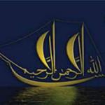 Kisah Seorang Isteri yang Selalu Membaca بسم الله الرحمن الرحيم