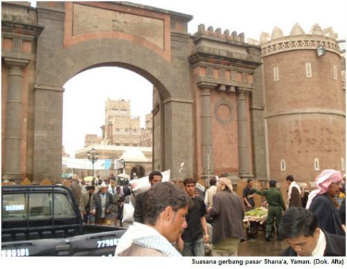 Negara Yaman