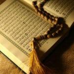 Bacaan Qari daripada Abdul Azeez al-Ahmad