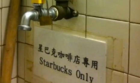 air tandas